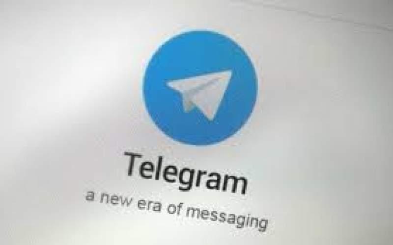 شمار کاربران تلگراماز مرز۵۰۰میلیون نفر عبور کرد