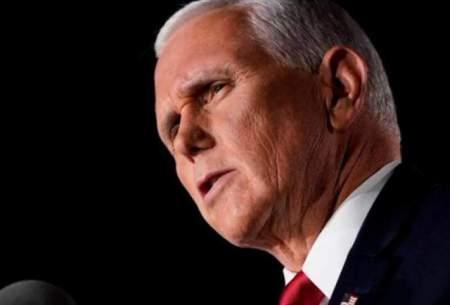 پنس خطاب به دموکراتها: تسلیم فشارهای شما هم نمیشوم