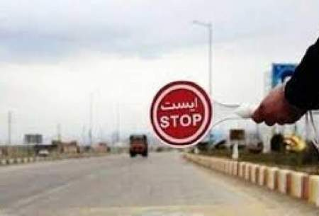 محدودیت ترددبه استانهای شمالی باقی است