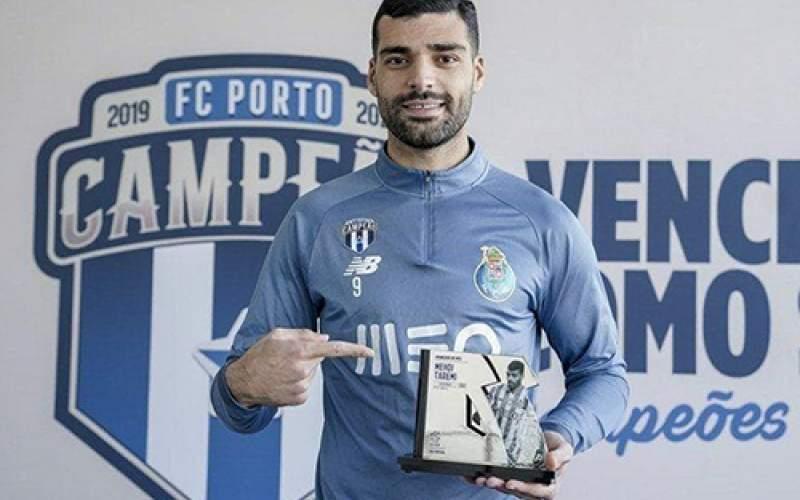 طارمی در لیگ پرتغال جایزه گرفت