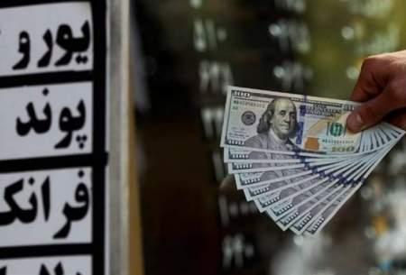 آیا دلار واقعا ۱۵ هزارتومان میشود؟