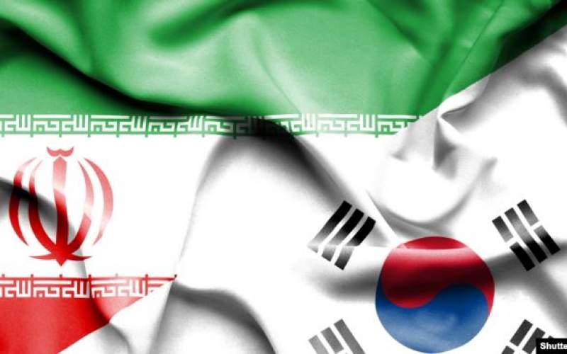 سقوط ۹۹ درصدی صادرات ایران به کره جنوبی