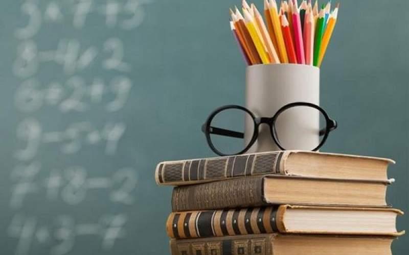 امتحانات دانشگاهها مجازی برگزار میشود