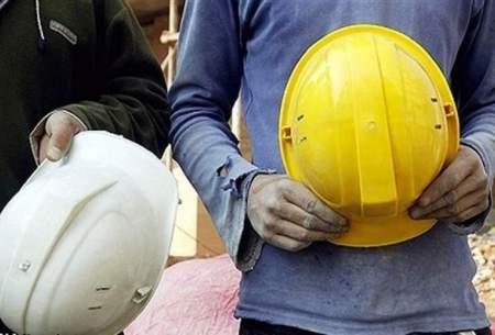 کارگرانی که شب با جیب خالی به خانه میروند