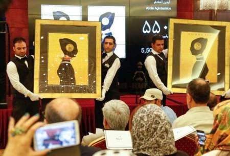 لحظه رکوردشکنی در حراج تهران