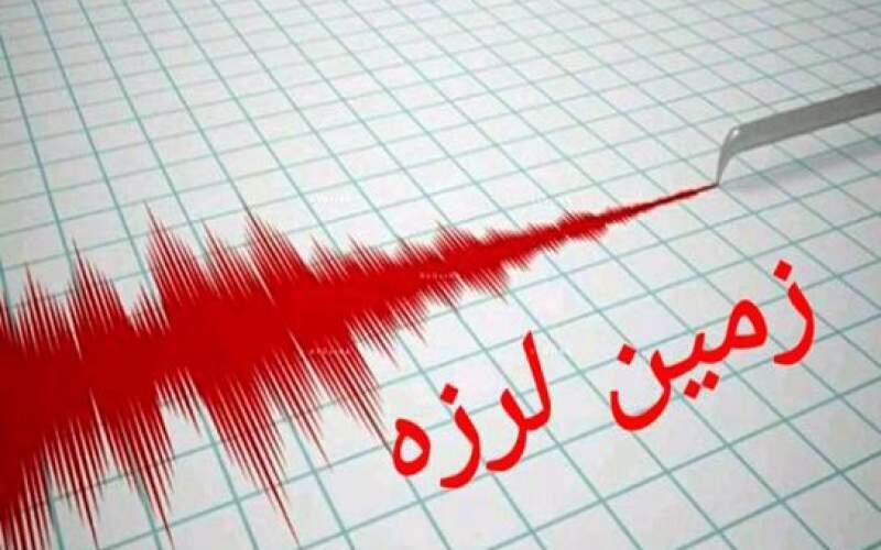 زلزلهای شدید پایتخت افغانستان را لرزاند