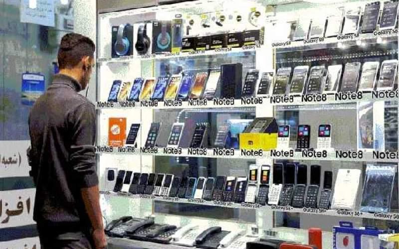 بازار تلفن همراه هوشمند ۹درصد در۲۰۲۰آب رفت