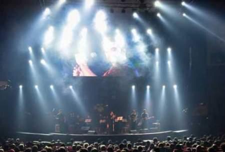بازار داغ کنسرتهای ۳۵۰ هزار تومانی در جزیره