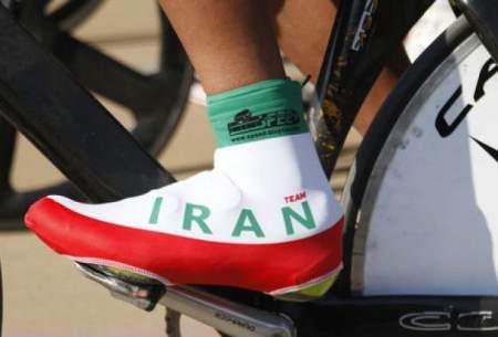 دلایل سقوط دوچرخه سواری به گروه چهار آسیا