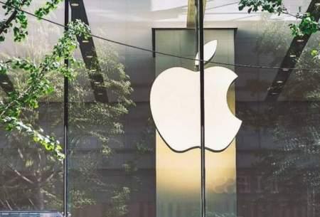 تعطیلی کرونایی دوباره فروشگاههای اپل درآمریکا