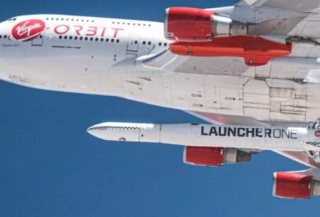 نخستین پرتاب ماهواره با هواپیما انجام شد
