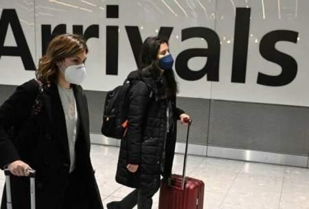 محدودیت جدید برای سفر به بریتانیا