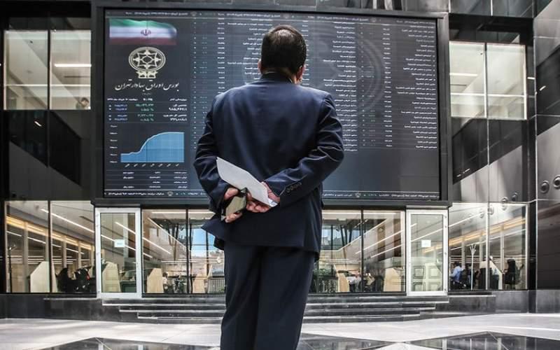کوچ سرمایهگذاران از بازار سرمایه