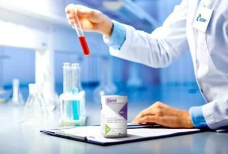 سیمیوال،دارویی برای بیماری صرع و سردردهای میگرنی