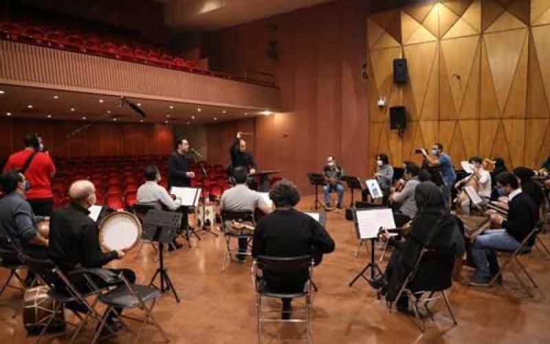 کنسرت آنلاین وحید تاج با ارکستر سازهای ملی