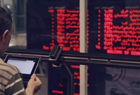 نوسان در بازارها همزمان با ریزش شدید بورس