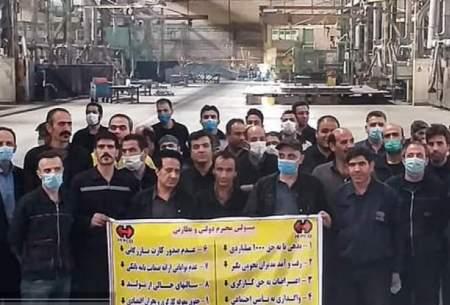 بحران در غول تجهیزات و ماشین آلات صنعتی ایران