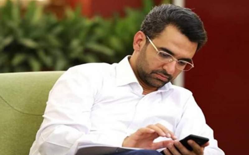 اعلام جرم علیه جهرمی درباره فیلترینگ اینستاگرام