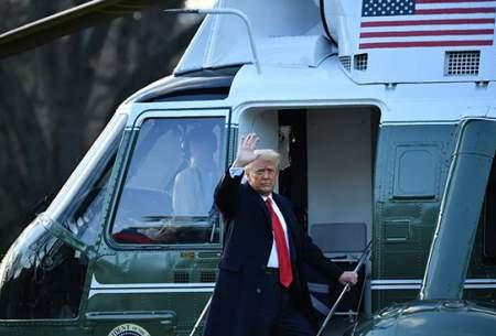 دونالد ترامپ کاخ سفید را ترک کرد/تصاویر