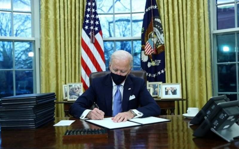 بایدن برخی از سیاستهای ترامپ را لغو کرد