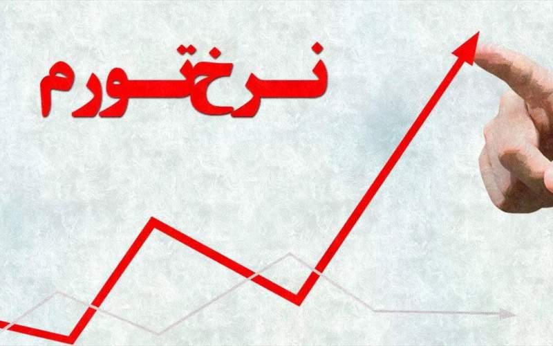 پایینترین نرخ تورم ماهانه در سال ۹۹
