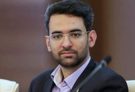 دردسرهای فیلترینگ برای وزیر جوان