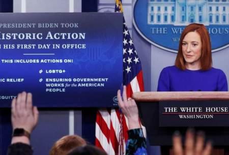 کاخ سفید: بایدن درباره ایران رایزنی خواهد کرد