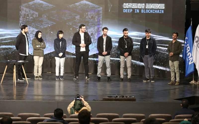 رویداد تخصصی «عمق بلاکچین» در تهران