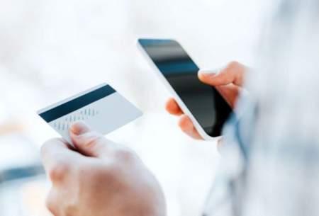 کدام افراد از دریافت خدمات بانکی محروم میشوند؟