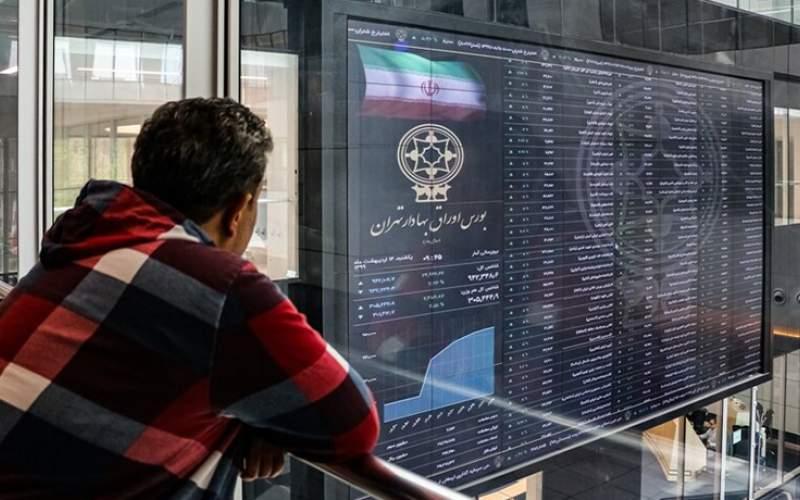 پیشبینی روند معاملات بورس تا پایان سال