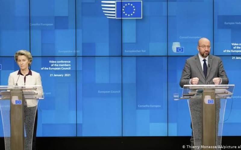 وضعیت فراقرمز كرونایی در اتحادیه اروپا