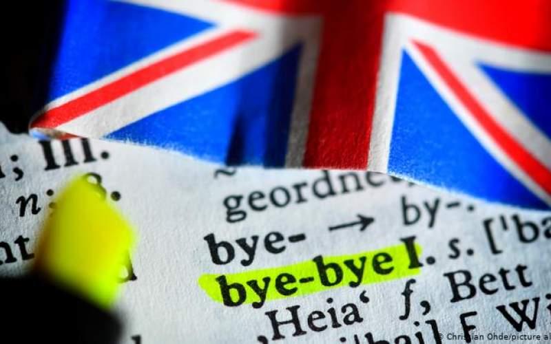 ۵ میلیون نفردر پی تمدید حق اقامت در بریتانیا
