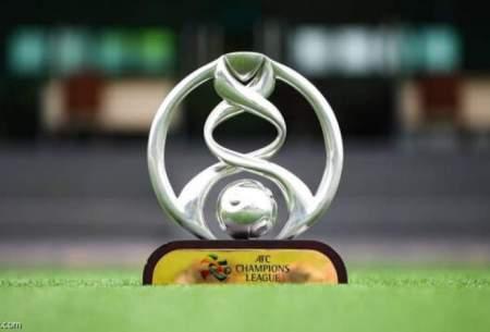 سیدبندی لیگ قهرمانان آسیا مشخص شد