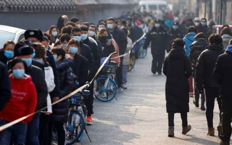 تست گسترده کروناویروس در پکن