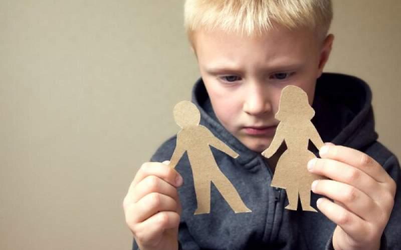 چگونه طلاق والدین به کودک آسیب میزند؟