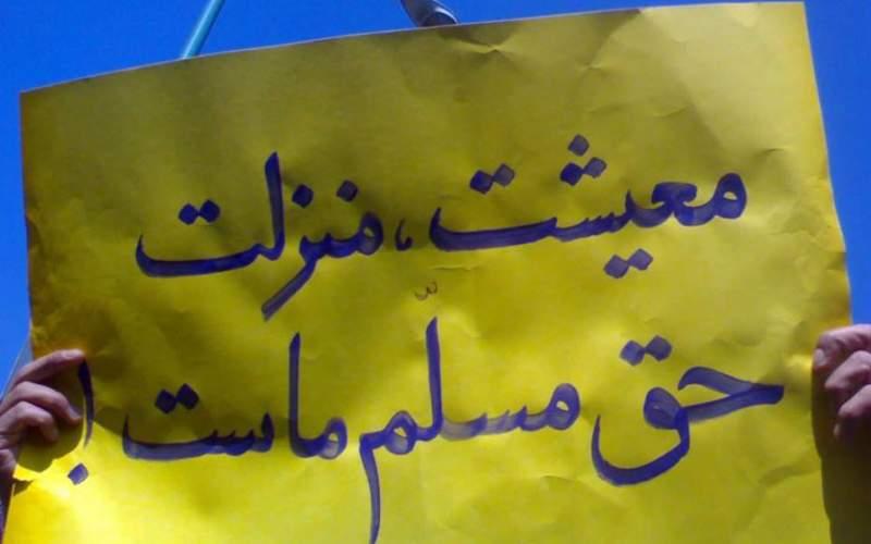 آقای روحانی، کارگران با چنان شدتی به زیر خط فقر سقوط کردند که خورد شدند