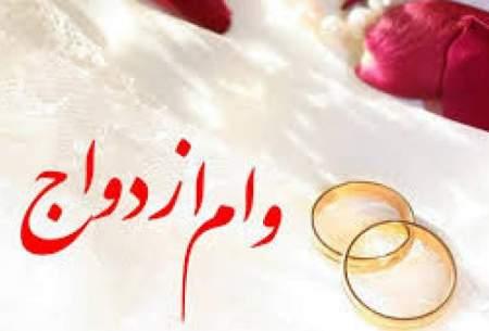 تبعات احتمالی افزایش ۱۰۰میلیونی وام ازدواج