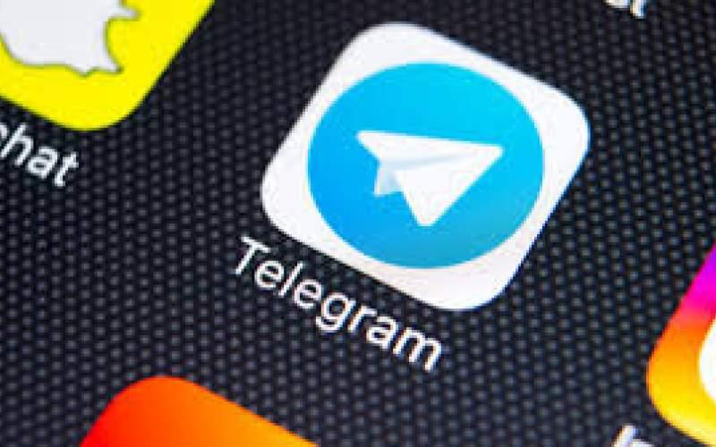 چگونه حساب کاربری خود در تلگرام را حذف کنیم؟