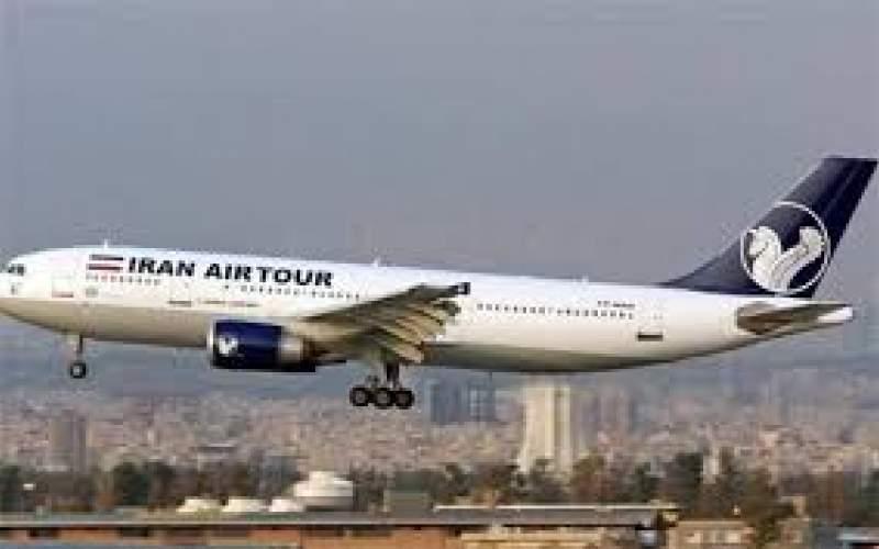 محدودیت سفر به لندن تا پایان بهمن تمدید شد