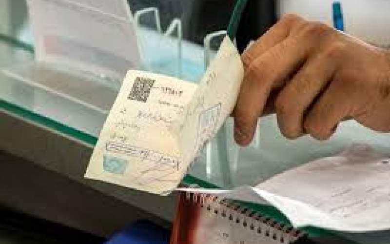 عدم ارائه خدمات به افراد دارای چک برگشتی