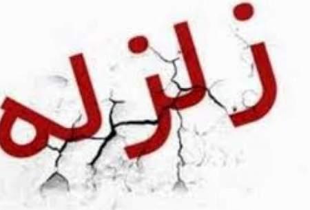 مرگبارترین زمینلرزههای ایران چگونه رخ دادند؟
