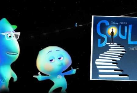 «روح» پربازدیدترین فیلم در شبکههای آنلاین