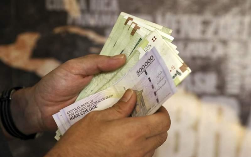 شرایط پرداخت یارانه در سال ۱۴۰۰