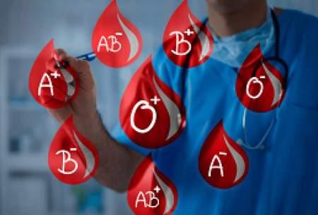 این 2 گروه خونی بیشتر مشکلات قلبی دارند