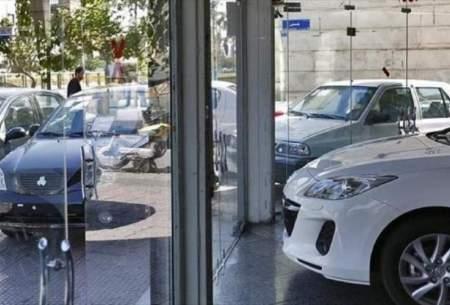 کاهش اختلاف قیمت خودرو بین بازار و کارخانه