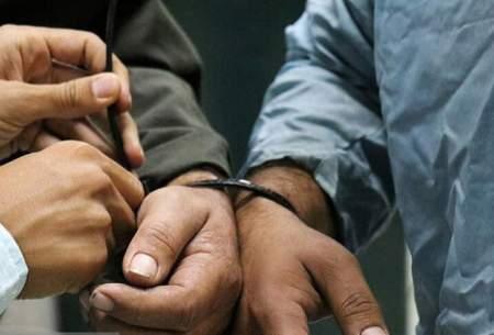 دستگیری سه زورگیر مسافرکش نما در تهران