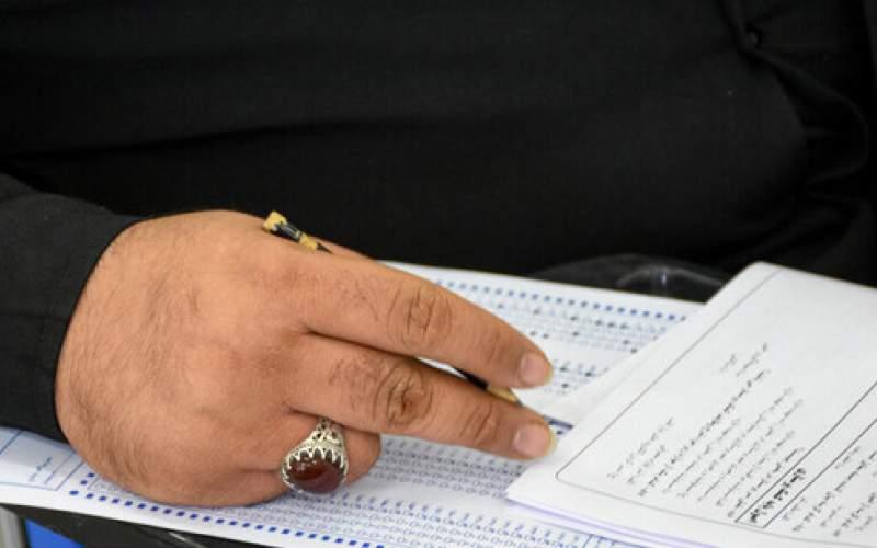 نتایج اولیه آزمون استخدامی شنبه اعلام میشود