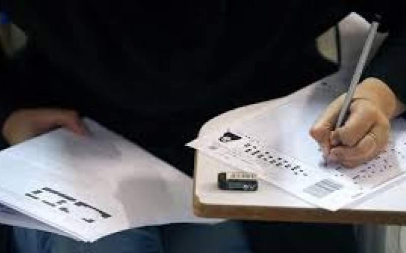 مهلت ثبتنام در کنکور ارشد ۱۴۰۰ تمدید شد
