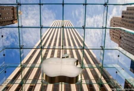 فروش بیسابقه شرکت اپل طی سه ماه