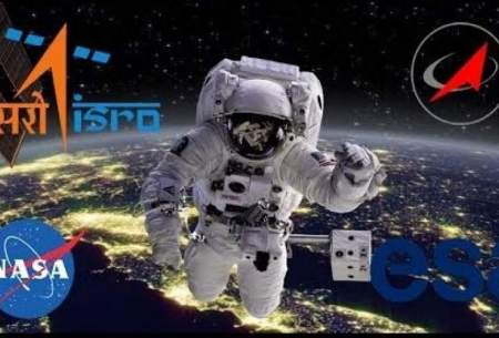 مهمترین سازمانهای فضایی جهان کدامند؟